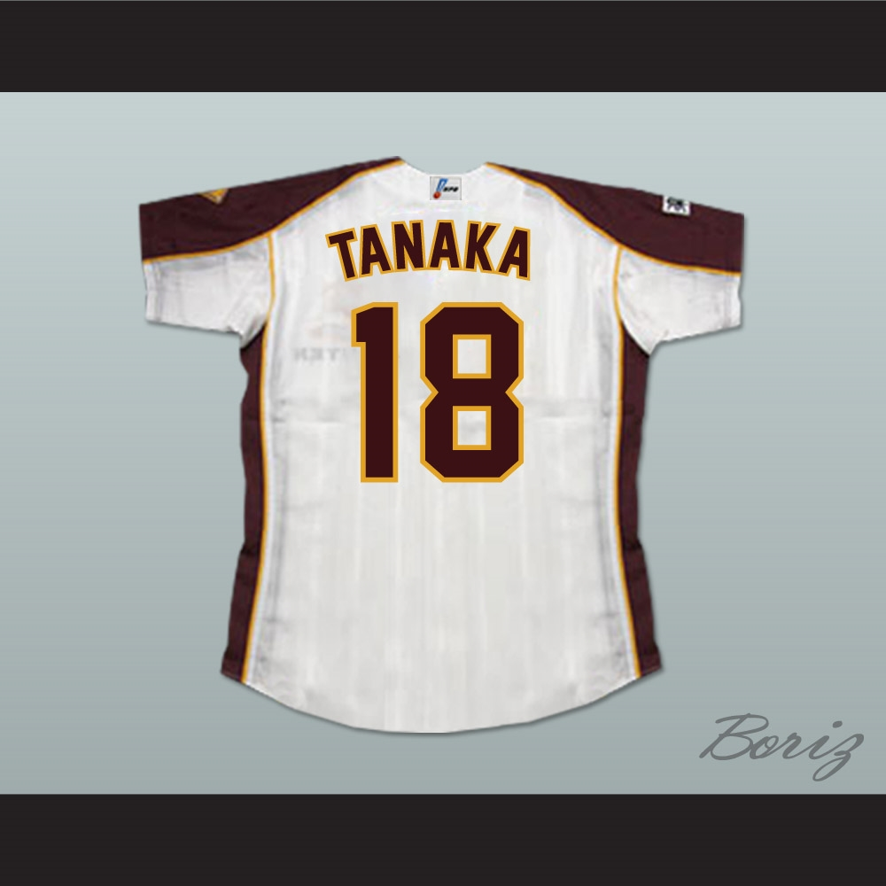 fbed7865e Masahiro Tanaka Tohoku Rakuten Golden Eagles Baseball Jersey Includes  Patches