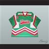 Mexico National Team Hockey Jersey Any Player or Number