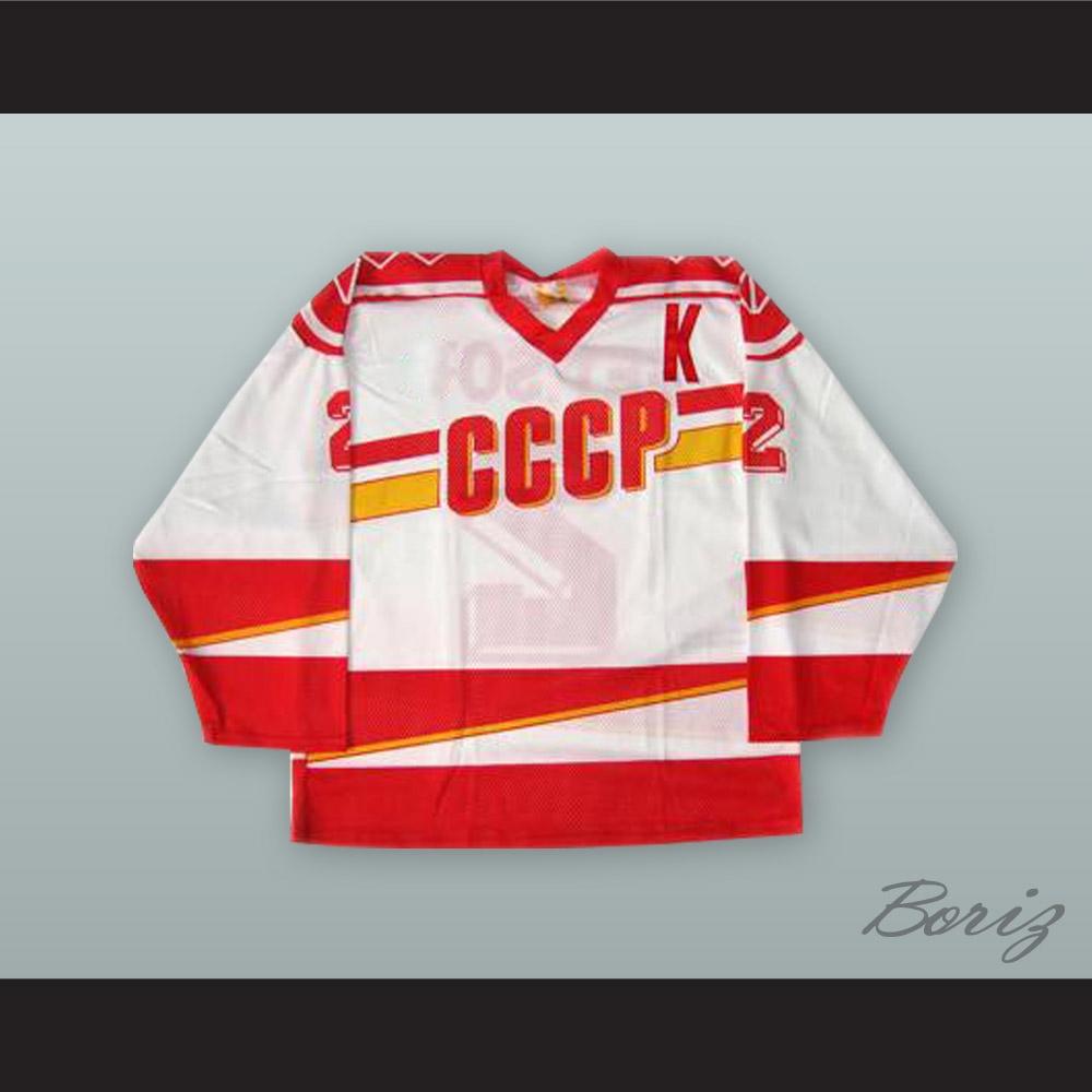 Viacheslav Fetisov 2 Soviet Union National Team White Hockey Jersey df169276643