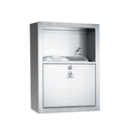 ASI 0548 Surface Mounted Sharps Disposal Cabinet