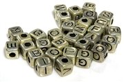 20pc 6mm silver plated metalized plastic letter cube