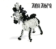 Zeena Zebra Safari Critter Kit