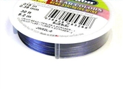 Beadalon tigertail spool 30ft blue 7 strand .038mm thickness