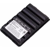 Standard Horizon Fnb-V57Is 7.2 V 1100 Mah Nicad I/S Battery