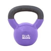 BodySport 20lb Kettlebell, Latex-Free, Light Purple