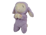 Toy-Plush-Plush Pal-Praying Lamb w/Sound: 788200110223