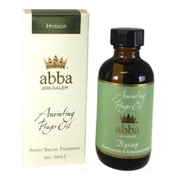 Anointing Oil-Hyssop-2 Oz  : 870595007179