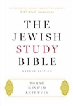 Jewish Study Bible 2nd Edition: 9780199978465