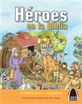 Héroes en la Biblia (Best-Loved Bible Heroes): 9780758655776