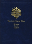 Interlinear Bible-Hebrew/Greek/English (KJV): 9781565639775