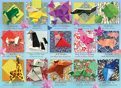 Origami Animals 500pc jigsaw puzzle by Cobble Hill Puzzle Co.