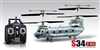 Syma S34 3 Channel Chinook RC Helicopter 2.4ghz (gray)