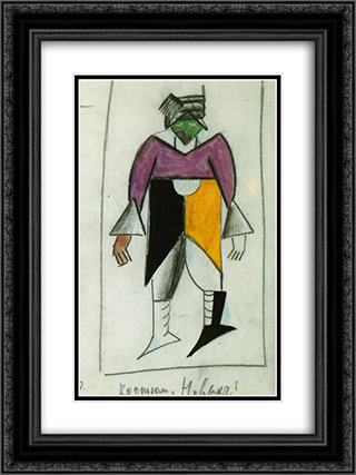 New Man 18x24 Black or Gold Ornate Framed and Double Matted Art Print by Kazimir Malevich
