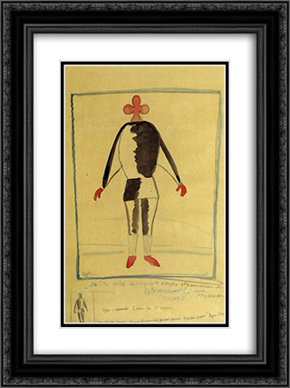 The Athlete of the Future 18x24 Black or Gold Ornate Framed and Double Matted Art Print by Kazimir Malevich