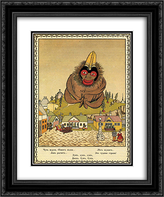 Illustration for the book of B. Dix 'Toys' 20x24 Black or Gold Ornate Framed and Double Matted Art Print by Heorhiy Narbut