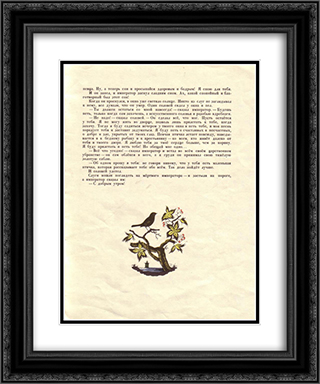 Illustration to 'Nightingale' by Hans Christian Andersen 20x24 Black or Gold Ornate Framed and Double Matted Art Print by Heorhiy Narbut