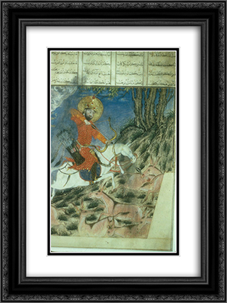 Bahram Gur and the Dragon 18x24 Black or Gold Ornate Framed and Double Matted Art Print by Ahmad Musa