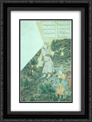Iskandar at Israfil 18x24 Black or Gold Ornate Framed and Double Matted Art Print by Ahmad Musa