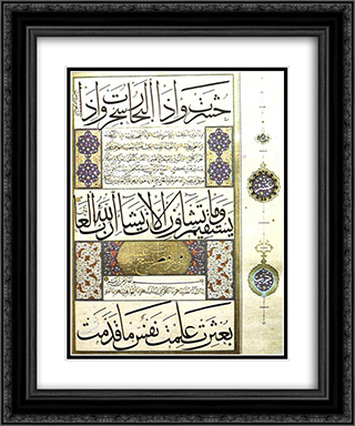 A large size mushaf 20x24 Black or Gold Ornate Framed and Double Matted Art Print by Ahmed Karahisari