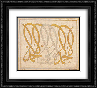Album 22x20 Black or Gold Ornate Framed and Double Matted Art Print by Ahmed Karahisari