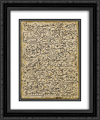 Calligraphy Exercise 20x24 Black or Gold Ornate Framed and Double Matted Art Print by Ahmed Karahisari