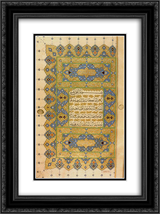 Holy Quran covering 18x24 Black or Gold Ornate Framed and Double Matted Art Print by Ahmed Karahisari