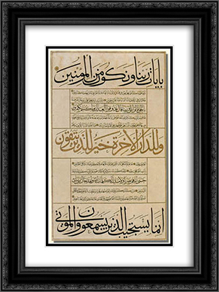 Sura Al-An'am written in Muhaqqaq, Thuluth and Naskh calligraphic styles 18x24 Black or Gold Ornate Framed and Double Matted Art Print by Ahmed Karahisari