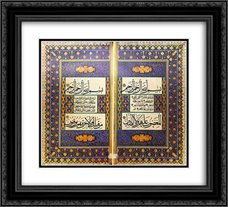 unknown title 22x20 Black or Gold Ornate Framed and Double Matted Art Print by Ahmed Karahisari