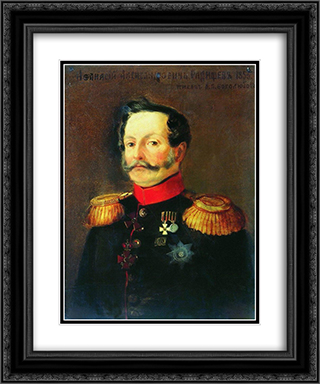 Portrait of A.A. Radischev 20x24 Black or Gold Ornate Framed and Double Matted Art Print by Alexey Bogolyubov