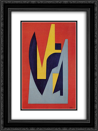 Geometrie 18x24 Black or Gold Ornate Framed and Double Matted Art Print by Atanasio Soldati
