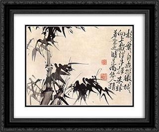 Bamboos 24x20 Black or Gold Ornate Framed and Double Matted Art Print by Xu Wei