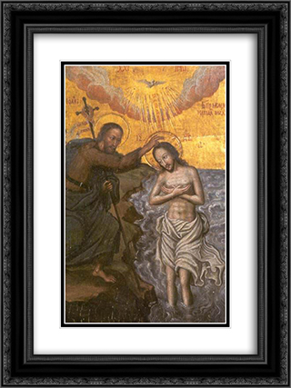 Christ's Baptism 18x24 Black or Gold Ornate Framed and Double Matted Art Print by Yov Kondzelevych