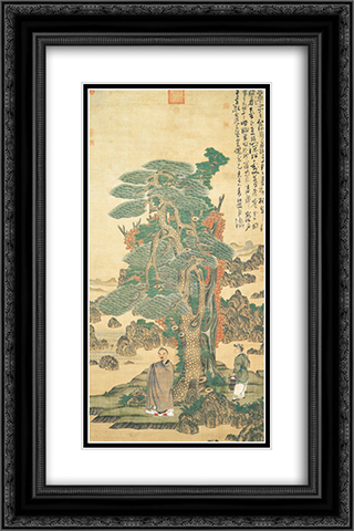 Self-portrait 16x24 Black or Gold Ornate Framed and Double Matted Art Print by Chen Hongshou