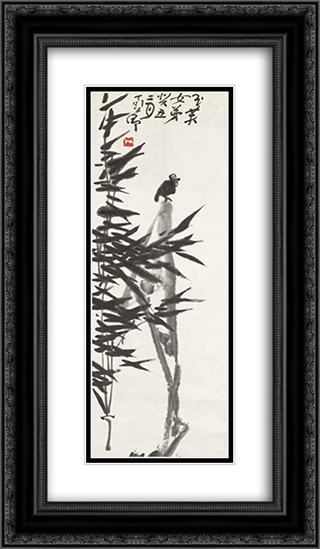 Bamboo and Bird 14x24 Black or Gold Ornate Framed and Double Matted Art Print by Ding Yanyong