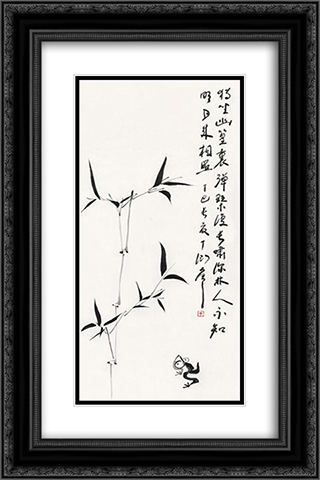 Bamboo and Frog 16x24 Black or Gold Ornate Framed and Double Matted Art Print by Ding Yanyong