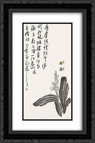 Bees and Narcissus 16x24 Black or Gold Ornate Framed and Double Matted Art Print by Ding Yanyong