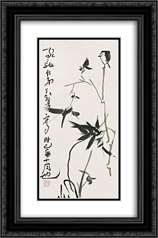 Bird on Bamboo Tree 16x24 Black or Gold Ornate Framed and Double Matted Art Print by Ding Yanyong
