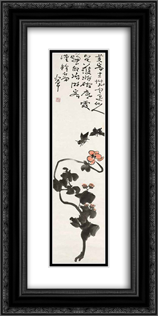 Butterflies and Hibiscus 12x24 Black or Gold Ornate Framed and Double Matted Art Print by Ding Yanyong