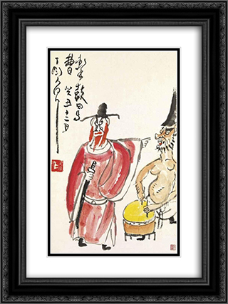 Denouncement of Cao Cao 18x24 Black or Gold Ornate Framed and Double Matted Art Print by Ding Yanyong