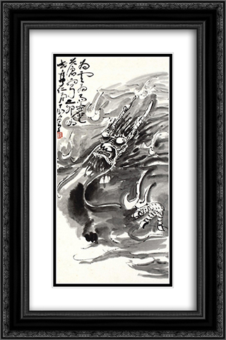Dragon in the Clouds 16x24 Black or Gold Ornate Framed and Double Matted Art Print by Ding Yanyong