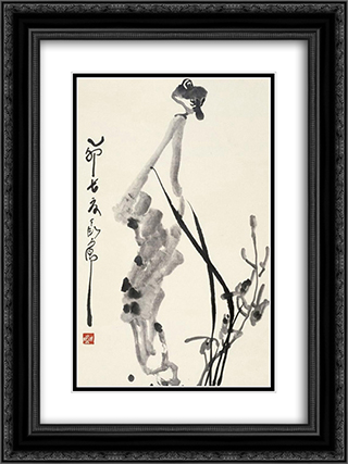 Flower and Bird 18x24 Black or Gold Ornate Framed and Double Matted Art Print by Ding Yanyong