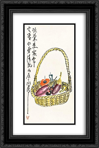 Fruits and Vegetables 16x24 Black or Gold Ornate Framed and Double Matted Art Print by Ding Yanyong