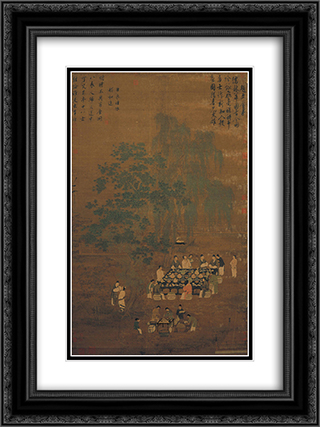 An Elegant Party 18x24 Black or Gold Ornate Framed and Double Matted Art Print by Emperor Huizong