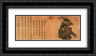 Dragon Stone 24x14 Black or Gold Ornate Framed and Double Matted Art Print by Emperor Huizong