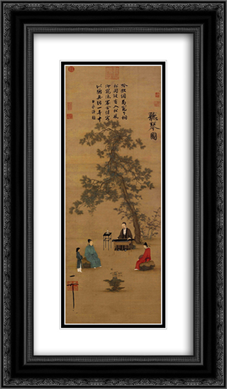Listening to the Qin 14x24 Black or Gold Ornate Framed and Double Matted Art Print by Emperor Huizong