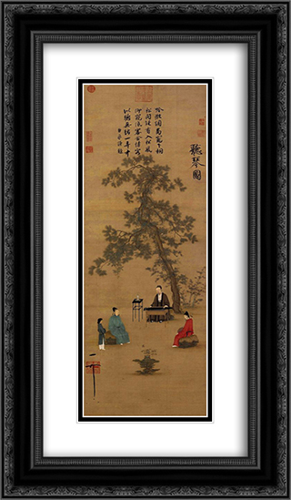 Listerning to the Qin 14x24 Black or Gold Ornate Framed and Double Matted Art Print by Emperor Huizong