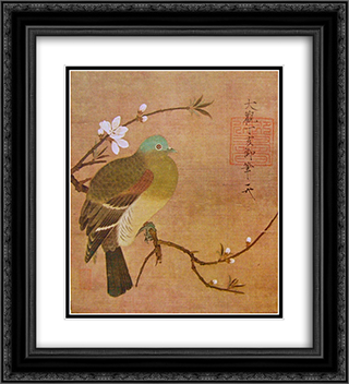 Pigeon on a Peach Branch 20x22 Black or Gold Ornate Framed and Double Matted Art Print by Emperor Huizong