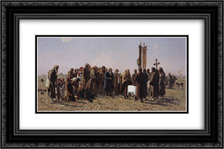 Prayer in time of drought 24x16 Black or Gold Ornate Framed and Double Matted Art Print by Grigoriy Myasoyedov