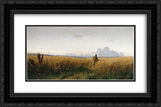 The road in the rye 24x16 Black or Gold Ornate Framed and Double Matted Art Print by Grigoriy Myasoyedov