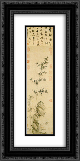 Bamboo and Stone 12x24 Black or Gold Ornate Framed and Double Matted Art Print by Guan Daosheng